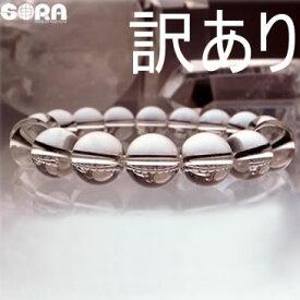 【訳あり】開運祈願 AAAAAヒマラヤ水晶 ガネーシュヒマール産 10mm 一連ブレスレット ブレスレット パワーストーン 天然石 水晶