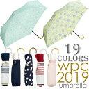 折りたたみ傘 レディース かわいい 軽量 日傘 折りたたみ 傘 折り畳み傘 晴雨兼用 軽量折り畳み傘 おしゃれ wpc