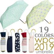 折りたたみ傘レディースかわいい軽量日傘折りたたみ傘折り畳み傘晴雨兼用軽量折り畳み傘おしゃれwpc