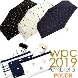 折りたたみ傘 レディース かわいい ポーチ 日傘 折りたたみ 傘 折り畳み傘 晴雨兼用 折り畳み傘 おしゃれ wpc w.p.c