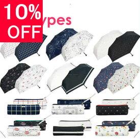 【10%OFF】日傘 折りたたみ 晴雨兼用 遮光 ブランド 折りたたみ傘 折り畳み wpc レディース UVカット w.p.c