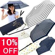 【10%OFF】日傘折りたたみ晴雨兼用遮光ブランド折りたたみ傘折り畳みwpcレディースUVカット