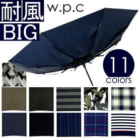 折りたたみ傘 メンズ 耐風 日傘 折りたたみ 傘 晴雨兼用 大きい wpc 折り畳み傘 大きい おすすめ 丈夫 グラスファイバー 58cm w.p.c