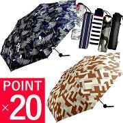 折りたたみ傘大きいメンズ日傘折りたたみ傘晴雨兼用大きい軽量wpc折り畳み傘