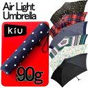 折りたたみ傘 軽量 レディース コンパクト 超軽量 メンズ 日傘 折りたたみ 傘 90g 130g 晴雨兼用 軽量折り畳み傘 折り…