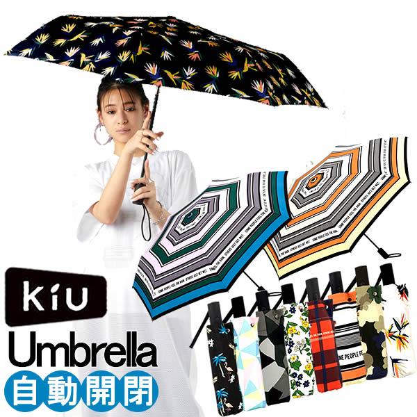 折りたたみ傘 自動開閉 レディース かわいい 日傘 折りたたみ 傘 晴雨兼用 軽量 折り畳み傘 ASC メンズ グラスファイバー