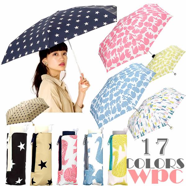 折りたたみ傘 レディース かわいい コンパクト 軽量 日傘 折りたたみ 傘 折り畳み傘 晴雨兼用 軽量折り畳み傘 おしゃれ wpc