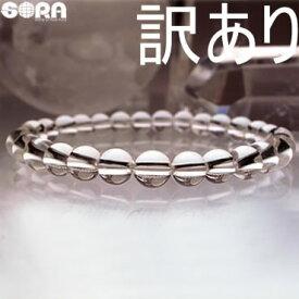 【訳あり】開運祈願 AAAAAヒマラヤ水晶 ガネーシュヒマール産 6mm 一連ブレスレット ブレスレット パワーストーン 天然石 水晶