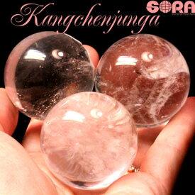 パワーストーン 水晶 丸玉 約20〜42mm AAAカンチェンジュンガ産 ヒマラヤ水晶 (サイズに応じて追加料金がかかります。)