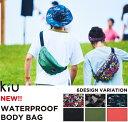 KiU waterproof body bag キウ ワールドパーティー kiu ウォータープルーフ レインバッグ レインコート レインポンチョとおそろいで! ...