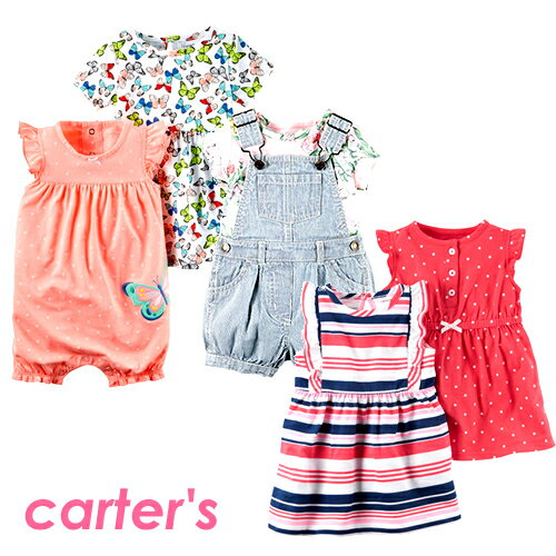 カーターズ Carter's ベビー服 セット 女の子 フラワー フローラル ワンピース キャンディストライプ 蝶 ショートオール ハイビスカス レッド 2017 正規品 花