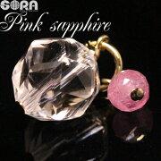 ラグジュアリーなピンクチャームパワーストーンSAピンクサファイアAAAAA水晶天然石