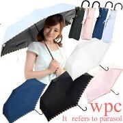 完全遮光日傘折りたたみ晴雨兼用軽量遮光ブランド折りたたみ傘折り畳みwpcレディースUVカット