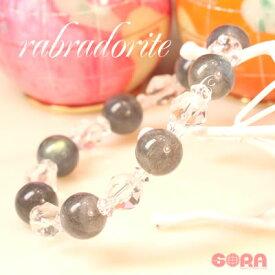 AAAAラブラドライト(10mm) AAAAA水晶(スターカット) ブレスレット パワーストーン 天然石 ブレスレット ◆