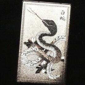 金運 祈願 カード パワーストーン 開運祈願カード 財布 に入れて金運UP 白蛇 × 鷹 プラチナカード 白銀カード ヘビ へび 財運祈願 厄除祈願 縁起物 干支 巳