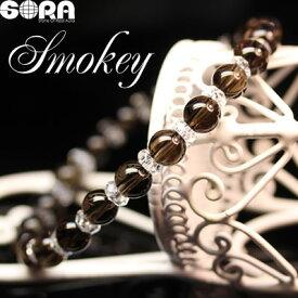 AAAAAスモーキークォーツ 水晶ボタン 6mm パワーストーン 天然石 ブレスレット ◆