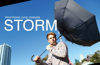mabu storm storm umbrella umbrellas eight bones umbrella resistance connoisseurship umbrella jump 65 cm ultra lightweight mabu ultra lightweight umbrella Casa long umbrella length or with long umbrella umbrella parasol umbrella ladies mens mabu gender un