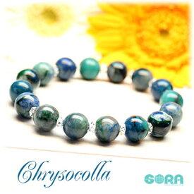 AAAクリソコラ 10mm 水晶ボタン ブレスレット パワーストーン 天然石  □ ◆