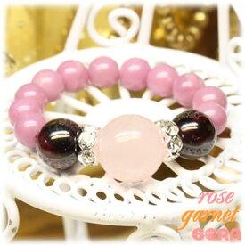 ※お一人様1個まで パワーストーン  選べるパワーストーンリング(指輪) パワーストーン  天然石 ◆
