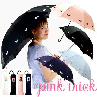 ピンクトリック pink trick 晴雨兼用 折りたたみ (UVカット&軽量) カラフルリボン レース&リボン UVカット率97.1%以上 折りたたみ傘 レディース 50cm おしゃれ かわいい リボン 紫外線カット 軽量 グラスファイバー pinktrick