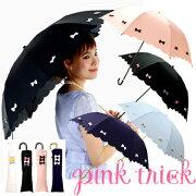 pinktrick(ピンクトリック)【雨晴兼用】折傘(UVカット&軽量)カラフルリボンレース&リボンUVカット率97.1%以上折りたたみ傘レディース50cmおしゃれかわいいリボン紫外線カット軽量グラスファイバー