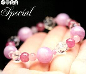 4種のピンク系ストーンSpecialブレス♪SAミルキークンツァイト AAAAAピンクトルマリン AAAAAプリンセスローズクォーツ SAピンクサファイア AAAAA水晶 ブレスレット パワーストーン 天然石
