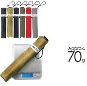 折りたたみ傘メンズ軽量レディースコンパクト超軽量折りたたみ傘70g76g軽量折り畳み傘折り畳み傘wpcスーパーエアライトw.p.c