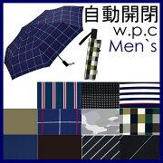 折りたたみ傘自動開閉『w.p.cUNISEXASCUMBRELLA2018』折りたたみ雨傘/メンズ/男性/男女兼用/大きい傘/女性/w.p.c/ワールドパーティー/傘