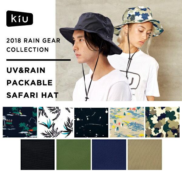 kiu safari hat レインハット ハット 帽子 サファリ レインコート とセットでどうぞ! メンズ レディース 帽子 ぼうし 防水 撥水 雨 UVカット帽子