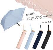 折りたたみ傘日傘折りたたみ軽量ヒートカットmini130g2018w.p.c折りたたみ傘日傘wpc【PS】