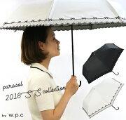 折りたたみ傘日傘折りたたみwpc2018リボンレーススカラップmini軽量w.p.c晴雨兼用日傘wpc【PS】
