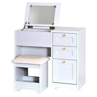 CERISEデスクドレッサーAN70-80D(W800×H700)スツール付