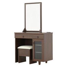 《上半身が映る大きめの鏡とや広く使えて機能的な収納スペースが魅力》CERISE MILLドレッサーML140-80D BR(W800 ×H1400)スツール付
