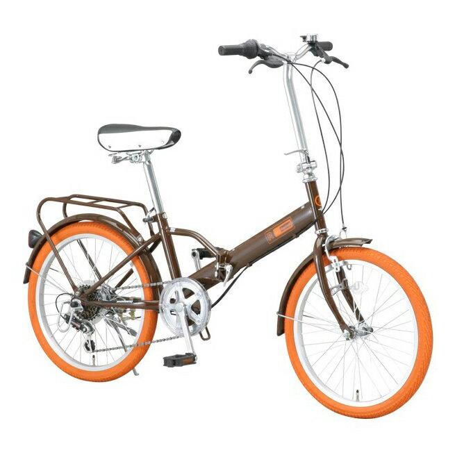 《操作の簡単なグリップシフトで快適走行》Raychell 20×1.75 6段変速折りたたみ自転車MF-206RC(ブラウン)10397