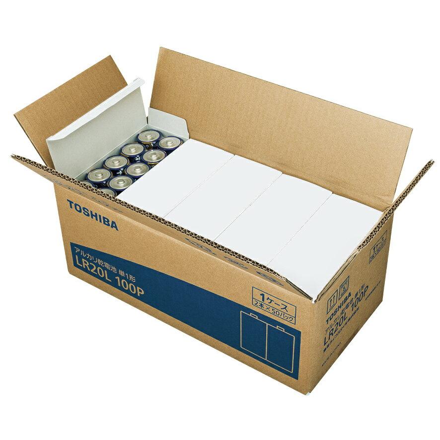 《おもちゃ、懐中電灯、置時計、非常用備蓄電源として》東芝 アルカリ乾電池単1形100本箱入りLR20L100P(2本×50パック)