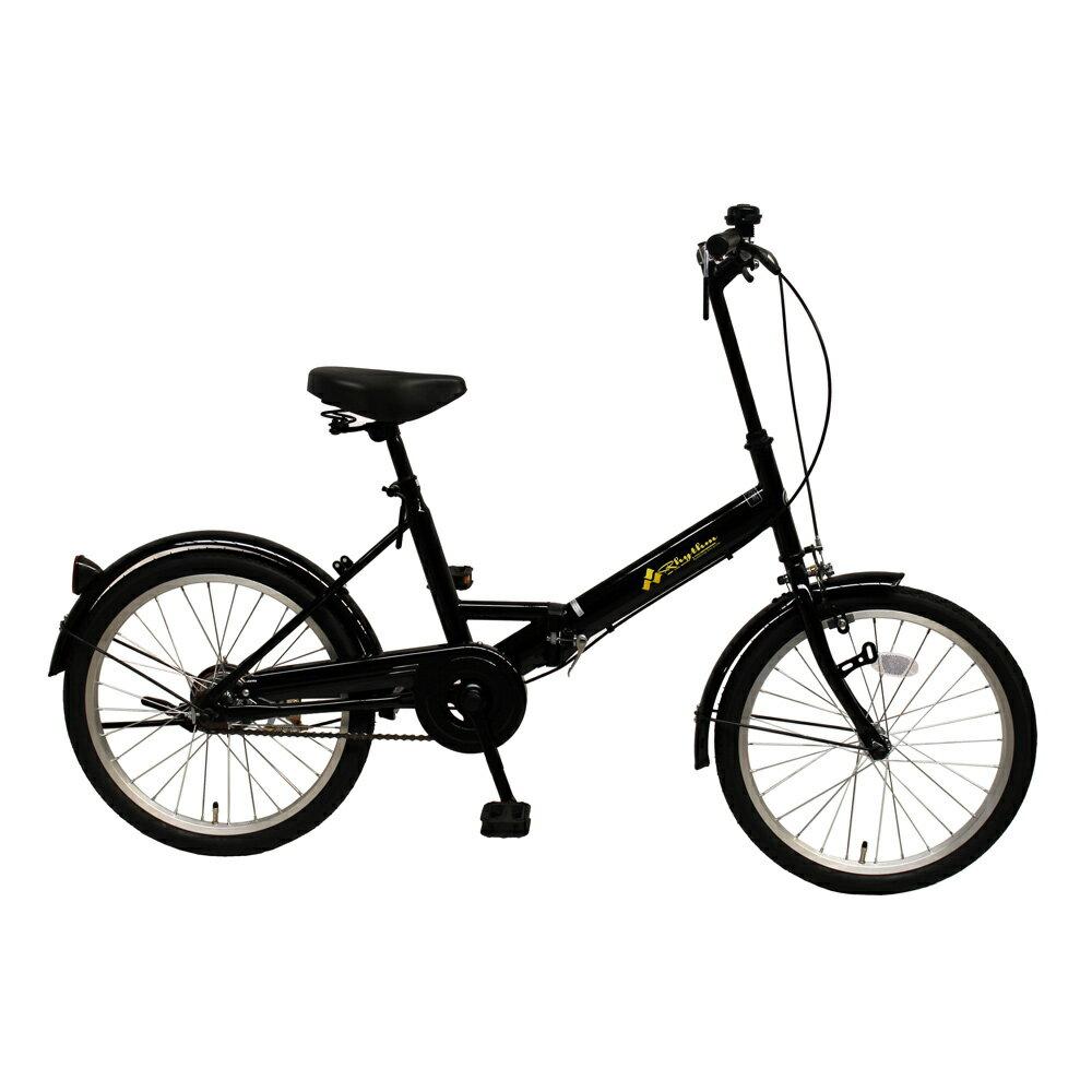《チョッとそこまでに活躍してくれるシンプルビークル》美和商事 リズム20インチ折りたたみ自転車RH200BKND-BK7(ブラック)
