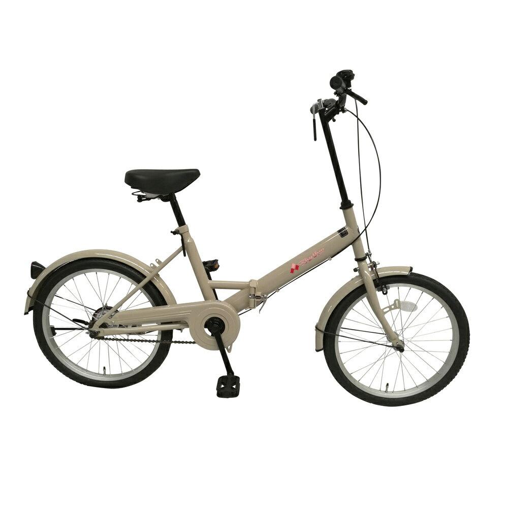 《チョッとそこまでに活躍してくれるシンプルビークル》美和商事 リズム20インチ折りたたみ自転車RH200BKND-BEG(ベージュ)