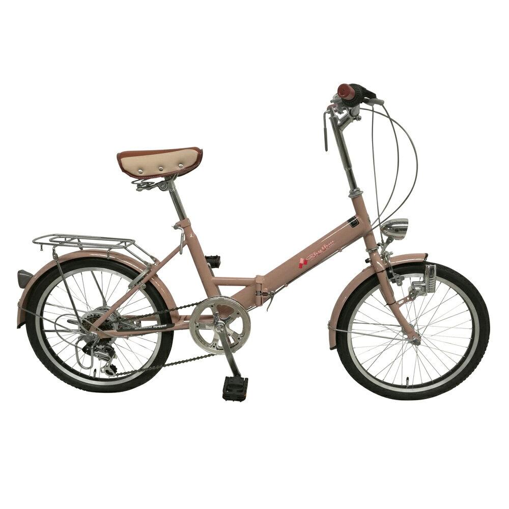 《チョッとそこまでに活躍してくれる6段変速・鍵・ライト付き》美和商事 リズム20インチ6段変速折りたたみ自転車RH206CPBD-MKC(ミルクココア)