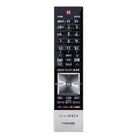 東芝REGZAテレビ用リモコンCT-90032(東芝部品コード:23306358)