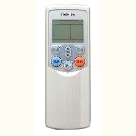 東芝 カスタムエアコン用リモコンWH-F02J(東芝部品コード:43066006)