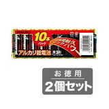 MEMOREX単3アルカリ乾電池単3形10本パック×2セット