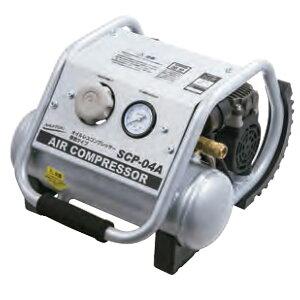 《片手で持ち運びできるコンパクトボディ。収納にも便利です》ナカトミ 単相100V用オイルレス静音エアーコンプレッサーSCP-04A(タンク容量4L)