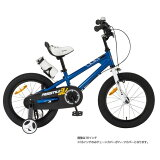 Royalbaby18インチキッズバイクRB-WE_FREESTYLE_18補助輪付きレッド、オレンジ、ブルー、グリーン、ホワイト、ピンク