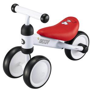 《はじめてののりもの体験に最適なトレーニングバイク》ides ベビー三輪車D-Bike mini スヌーピー