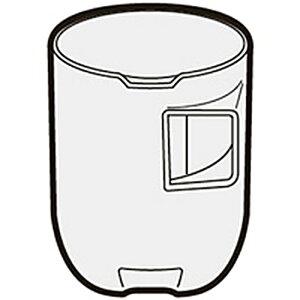シャープ 掃除機用ダストカップ(217 137 0544)【対応機種】EC-A1R-P EC-A1R-Y EC-A1RX-N EC-A2XE6-W EC-AH2R-N EC-AR2S-P EC-AR2S-V EC-AR2SX-N EC-AR2SX-P