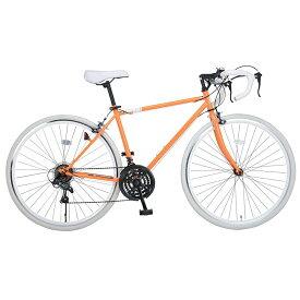 《女性でも乗りやすいフレームサイズ470mm》Grandir700x28CロードバイクSensitiveオレンジ(46226)フレームサイズ470mm