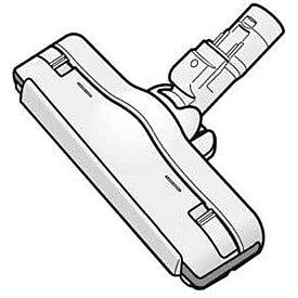 東芝 掃除機床ブラシ(東芝部品コード:4145H889)適合機種VC-MG910(R)