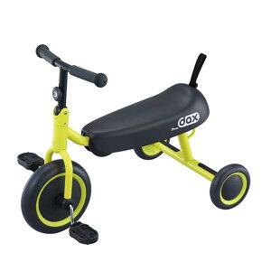 《成長に合わせて自由に座れるロングシート採用》ides D-bike dax イエロー