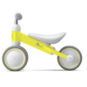 《ママの声を集計し、その中からリクエストの多かった4つの声をプラスした》ides D-bike mini プラス イエロー