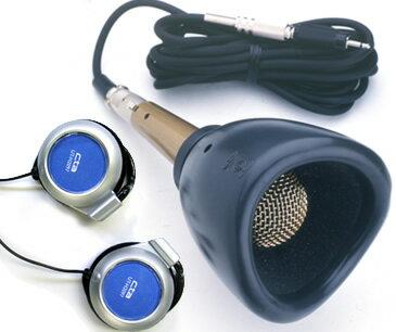 ★特別送料無料★ 自宅でカラオケ練習するかた必見! 防音マイク ミュートセット VMM-150